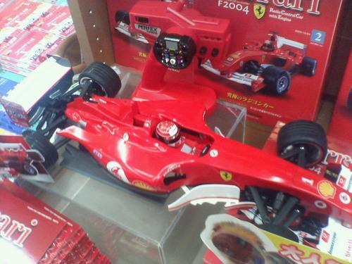Ferrari F2004 <出来上がり>